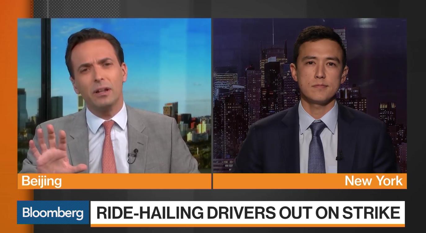 EquitZen's Haslett on Uber IPO, Driver strike, Business Model Thumbnail